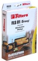 Комплект пылесборников для пылесоса Filtero Эконом FLS 01 S-bag (4шт) -