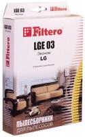 Комплект пылесборников для пылесоса Filtero Эконом LGE 03 (4шт) -