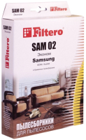 Комплект пылесборников для пылесоса Filtero Эконом SAM 02 (4шт) -