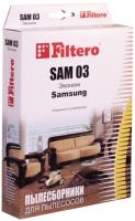 Комплект пылесборников для пылесоса Filtero Эконом SAM 03 (4шт) -