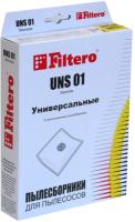 Комплект пылесборников для пылесоса Filtero Эконом UNS 01 (2шт) -