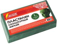 Пластилин скульптурный Остров Сокровищ 227469 (1кг, оливковый, мягкий) -