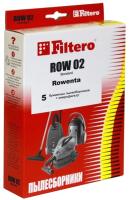 Комплект пылесборников для пылесоса Filtero Standard ROW 02 (5шт) -