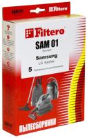Комплект пылесборников для пылесоса Filtero Standard SAM 01 (5шт) -