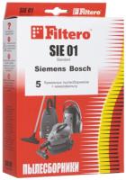 Комплект пылесборников для пылесоса Filtero Standard SIE 01 (5шт) -