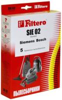 Комплект пылесборников для пылесоса Filtero Standard SIE 02 (5шт) -