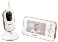 Видеоняня Ramili Baby RV350 -