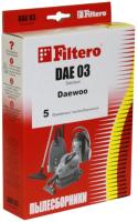 Комплект пылесборников для пылесоса Filtero Standard DAE 03 (5шт) -