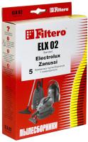 Комплект пылесборников для пылесоса Filtero Standard ELX 02 (5шт) -