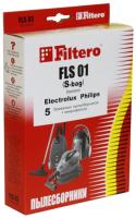 Комплект пылесборников для пылесоса Filtero Standard FLS 01 S-bag (5шт) -