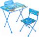 Комплект мебели с детским столом Ника КП2/БГ Большие гонки -