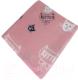 Плед Belezza Kitten 120x150 (розовый) -
