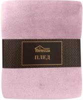 Плед Belezza Plain 200x220 (светло-сиреневый) -