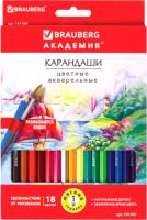 Набор акварельных карандашей Brauberg Академия / 181399 (18цв) -