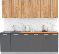Готовая кухня Интерлиния Мила Лайт 2.3 (дуб золотой/антрацит/дуб бунратти) -