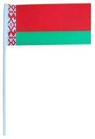 Флаг Флаг Республики Беларусь / ФН016 (10x20см) -