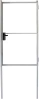 Калитка КомфортПром 1400x1000 / 11020110 (грунтованный серый, 2 столба) -