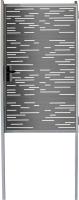 Калитка КомфортПром Модерн 1730x1000 / 11020129 (грунтованный серый, 2 столба) -