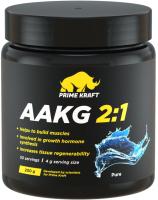 Аминокислоты Prime Kraft AAKG 2:1 (200г, чистый) -