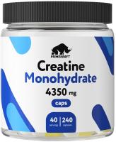 Креатин Prime Kraft Monohydrate (240 капсул) -