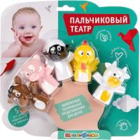 Набор пальчиковых кукол Капитошка Домашние животные / LXFHA02-2019 -