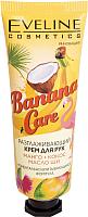 Крем для рук Eveline Cosmetics Banana Care разглаживающий (50мл) -
