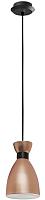 Потолочный светильник Vesta Light Cute 55081-1 (золото) -