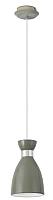 Потолочный светильник Vesta Light Cute 55101-1 (зеленый) -