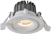Точечный светильник Arte Lamp Wellington A3307PL-1WH -