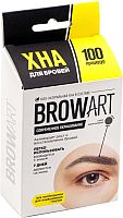 Набор для окрашивания бровей Lucas Cosmetics BrowArt (серо-коричневый) -