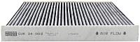 Салонный фильтр Mann-Filter CUK24003 (угольный) -
