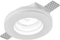 Точечный светильник Arte Lamp Invisible A9210PL-1WH -