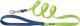 Поводок Ferplast Club G15/120 (зеленый) -