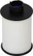 Топливный фильтр Peugeot/Citroen 1606267680 -