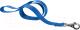 Поводок Ferplast Club G15/120 (синий) -