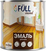 Эмаль Full ПФ-266 (2кг, желто-коричневый) -