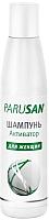 Шампунь для волос Parusan Активатор (200мл) -