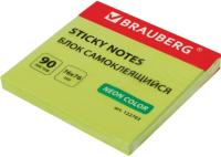 Стикеры канцелярские Brauberg Неоновый / 122703 (зеленый) -