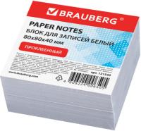 Блок для записей Brauberg Куб / 121543 (белый) -
