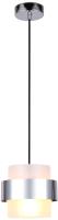 Потолочный светильник Ambrella TR3644 CH/FR -