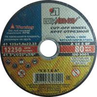 Отрезной диск LugaAbrasiv 4603347328040 -