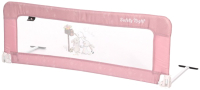 Ограждение для кровати Lorelli Sefety Night Beige Rose / 10180032153 -