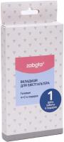 Прокладки для бюстгальтера Zabota2 Гелевые / 7124323  (6шт) -