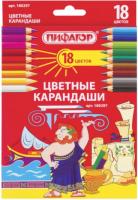 Набор цветных карандашей Пифагор 180297 (18шт) -