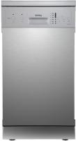 Посудомоечная машина Korting KDF 45240 S -