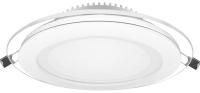 Точечный светильник Arte Lamp Raggio A4118PL-1WH -