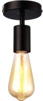 Потолочный светильник Arte Lamp Fuori A9184PL-1BK -