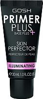 Основа под макияж GOSH Copenhagen Primer Plus Illuminating Skin Perfek увлажняющая тон 004 -