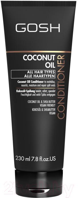 Купить Кондиционер для волос GOSH Copenhagen, Cocounut Oil Conditioner (230мл), Дания, Cocounut Oil (Gosh)