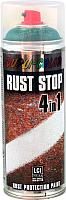 Краска Dupli Color Rust Stop 179266 RAL 1015 (400мл, слоновая кость) -